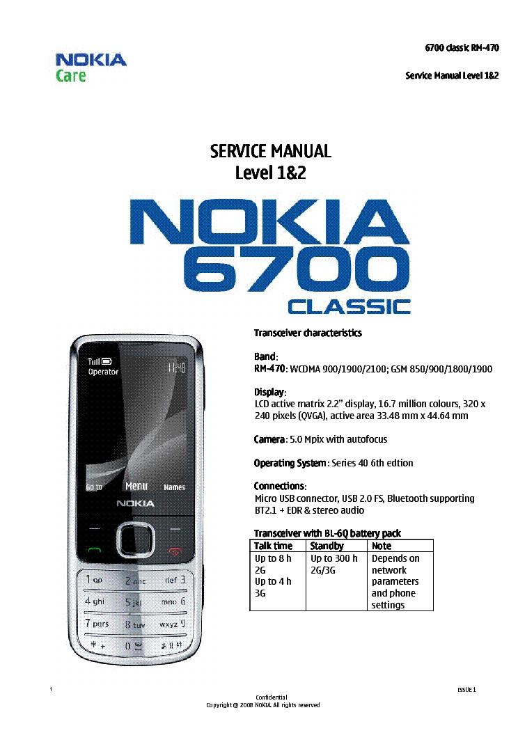 nokia 6700c rm 470 l12 service manual download schematics eeprom rh elektrotanya com Nokia Classic Phones nokia 6700c-1 service manual